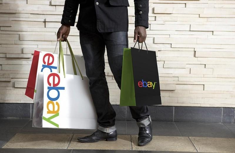 eBay_Bags