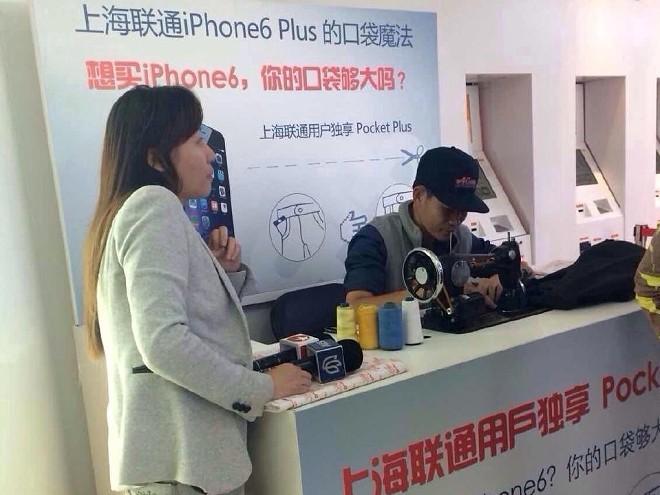 viral_weibo_china
